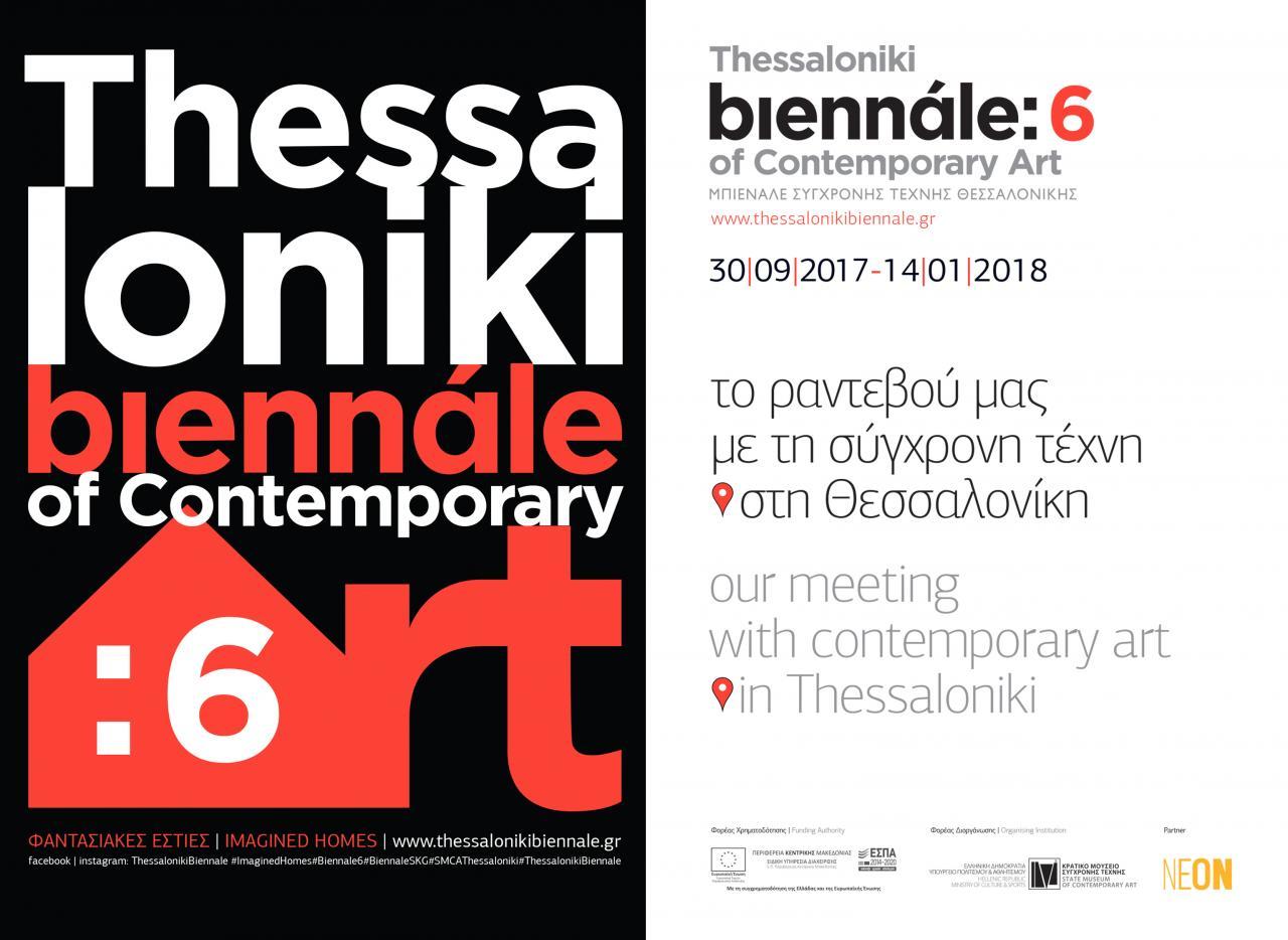 Αποτέλεσμα εικόνας για 6η Μπιενάλε Σύγχρονης Τέχνης Θεσσαλονίκης